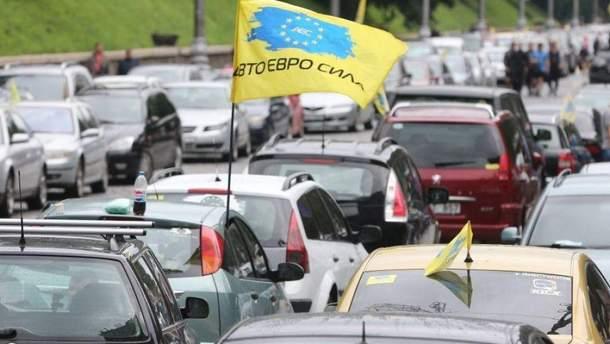 Уряд пропонує запровадити пільговий період для розмитнення євроавто