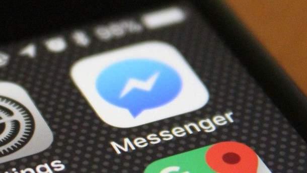 У Facebook Messenger можна буде видаляти повідолення