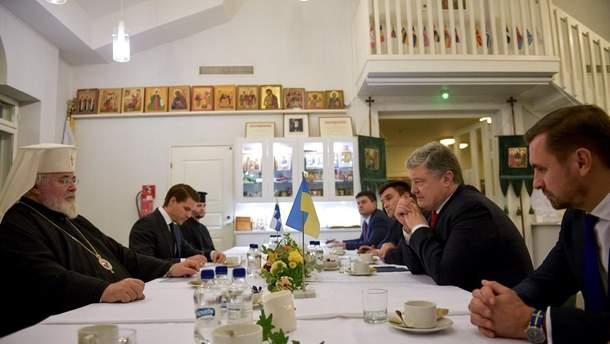 Порошенко встретился с предстоятелем Финляндской православной церкви архиепископом Львом