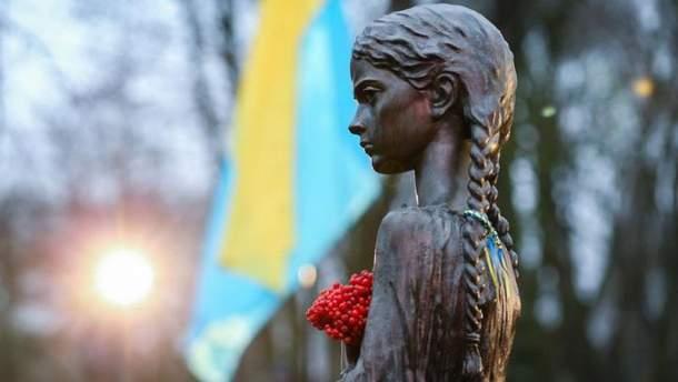 Вирджиния признала Голодомор в Украине геноцидом