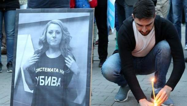 Союз журналістів Болгарії нагородив посмертно жорстоко вбиту Вікторію Марінову премією за активну громадянську позицію