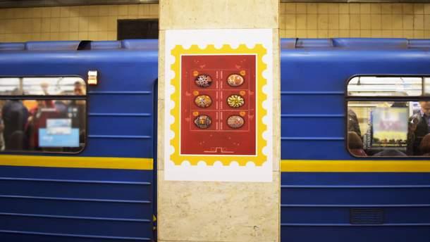8 ноября в Киевском метро будет ограничен вход/выход на нескольких станциях