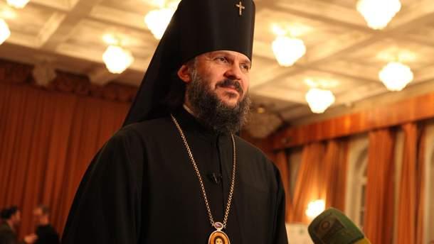 Архиепископа Верейский Амвросий