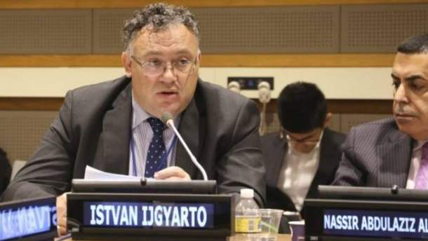 Иштван Ийдярто станет новым послом Венгрии в Украине