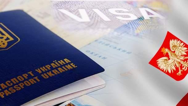 Українські емігранти у Польщі