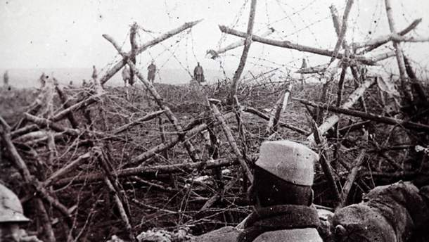 100-річчя завершення Першої світової війни