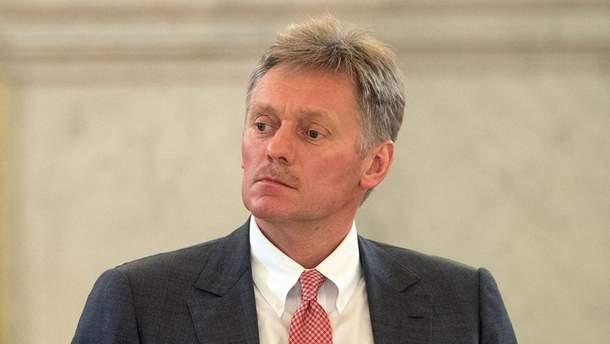 Кремль разочарован успехом демократов на промежуточных выборах в Конгресс