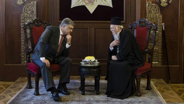 Президент України Петро Порошенко і вселенський патріарх Варфоломій І під час зустрічі в Стамбулі
