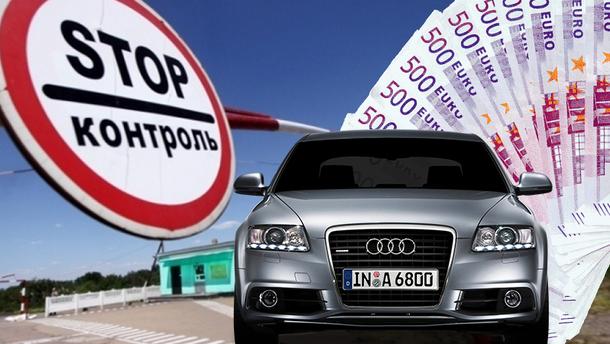 Изменения нового Закона о растаможивании авто в Украине