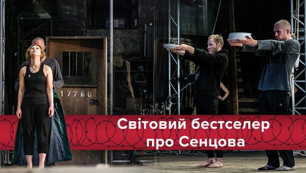 Спектакль поставил официально запрещенный в Беларуси театр