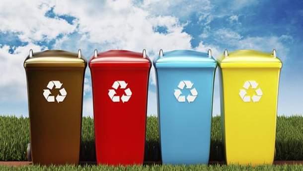 Як правильно сортувати сміття та куди його здавати в Україні