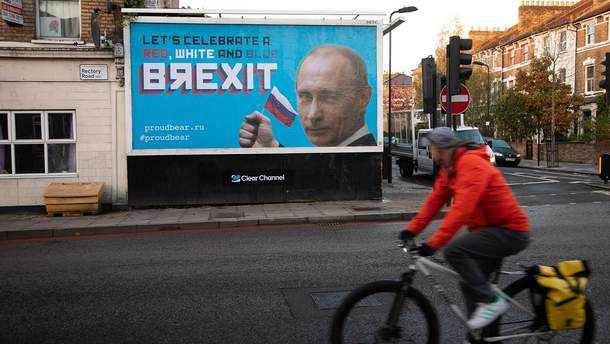 В Лондоне появились билборды с Путиным на тему Brexit