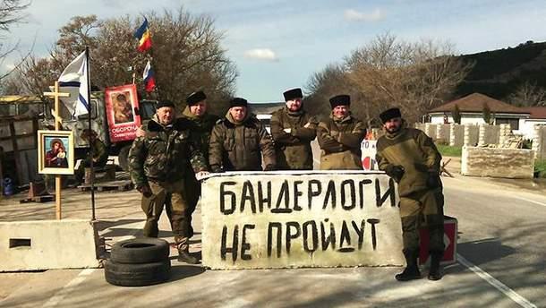 """Україно, повернись: мешканці """"ДНР"""" зненавиділи """"республіку"""""""