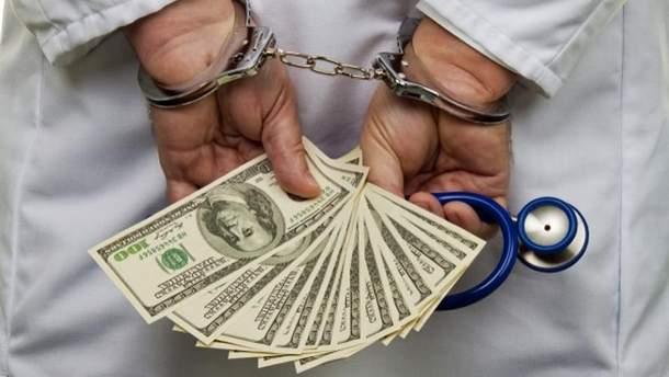 В Виннице СБУ задержали врача, который требовал у больного взятку
