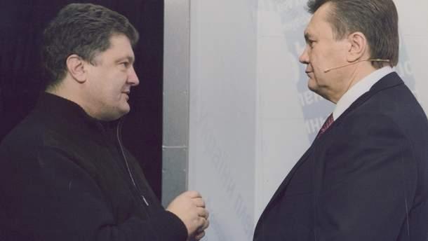 Петро Порошенко і Віктор Янукович