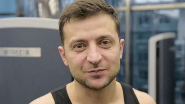Володимир Зеленський з голим торсом виконав фізичні вправи: відео