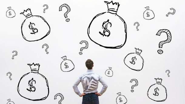 Зарплата – результат дієвої економіки