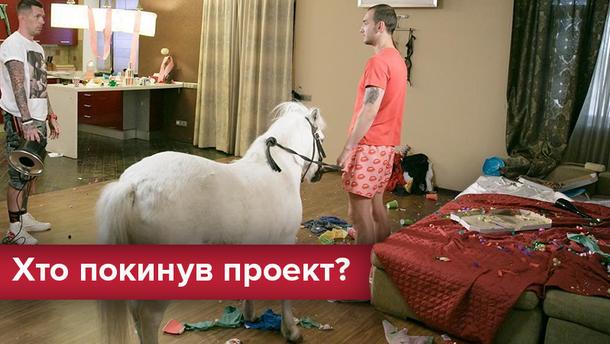 Топ-модель по-украински 2 сезон 11 выпуск