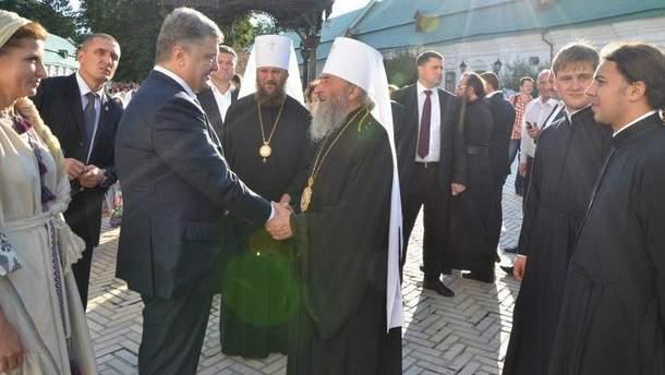 В УПЦ МП хотят встретиться с Порошенко 14 ноября