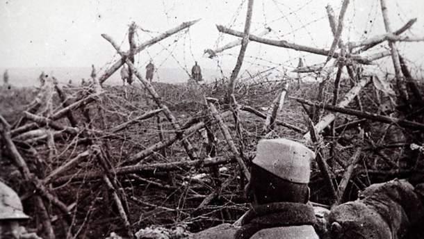 100-летие завершения Первой мировой войны