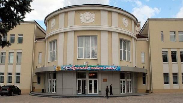 Невиденная розкошь – концерт в Луганске