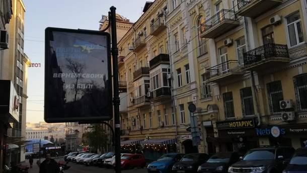 У центрі Києва з