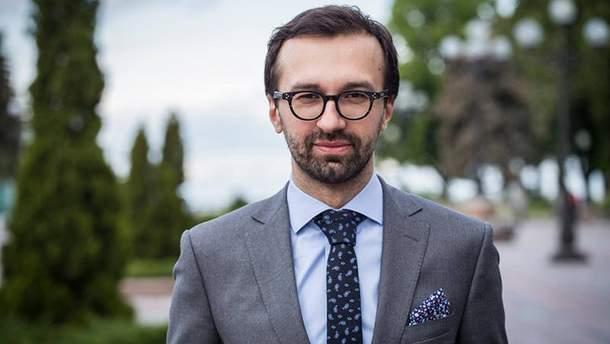 Нардеп Сергей Лещенко попал в ДТП