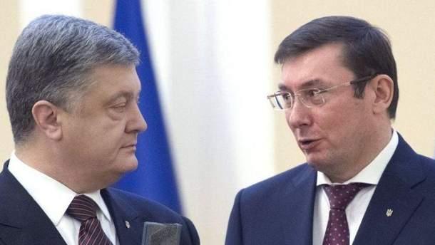 Порошенко не прийняв відставку Луценка