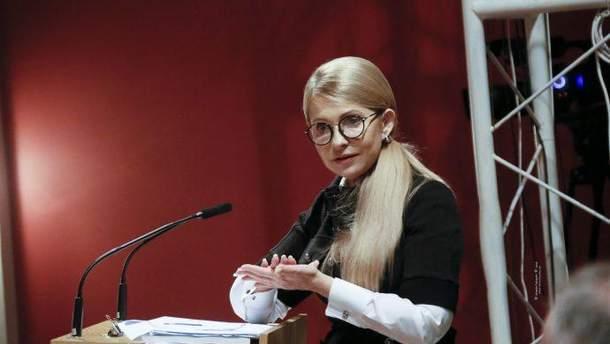 Юлія Тимошенко: Газ українського видобутку буде спрямований на потреби людей, а тарифи зменшені