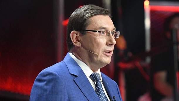 Луценко порівняв справи про вбивство Шеремета та Гандзюк