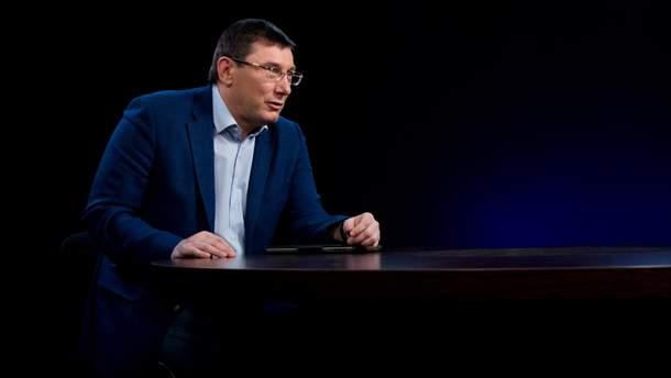 Юрій Луценко дав пояснення своєму рішенню піти у відставку з посади генпрокурора