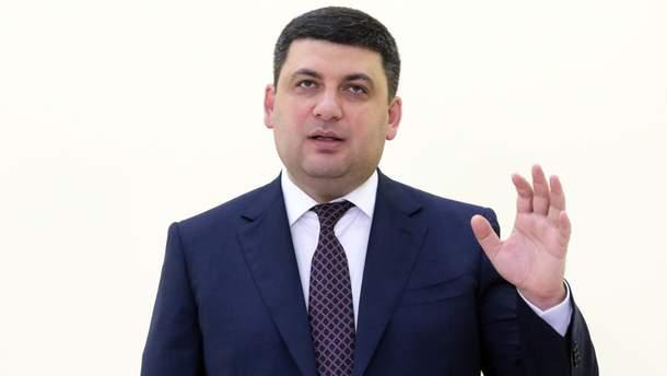 Прем'єр Володимир Гройсман прокоментував інформацію про підвищення тарифів на тепло та воду