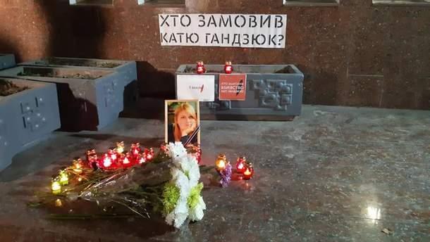 Луценко рассказал, какие конфликты имела Екатерина Гандзюк на Херсонщине