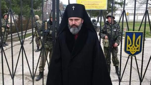 Спикер УПЦ МП Климент