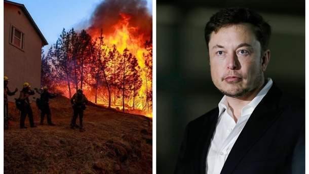 Пожежа в Каліфорнії: Ілон Маск пропонує допомогу