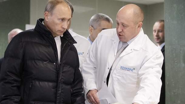 """Євгена Пригожина (справа) називають """"кухарем"""" Путіна"""