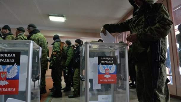 В МЗС наголосили, що псевдовибори бойовиків на Донбасі не визнає ні Україна, ні світ