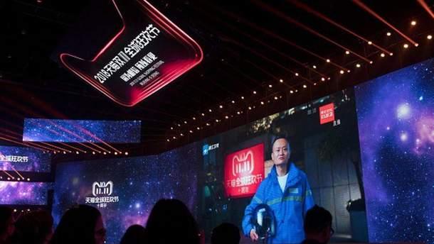 Лихоманка надень холостяків: інтернет-магазин Alibaba поставив новий рекорд продажів