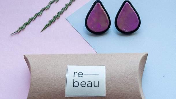 Прикраси бренду re-beau
