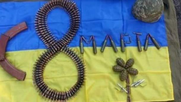 Як відзначатимуть 8 березня в Україні: В