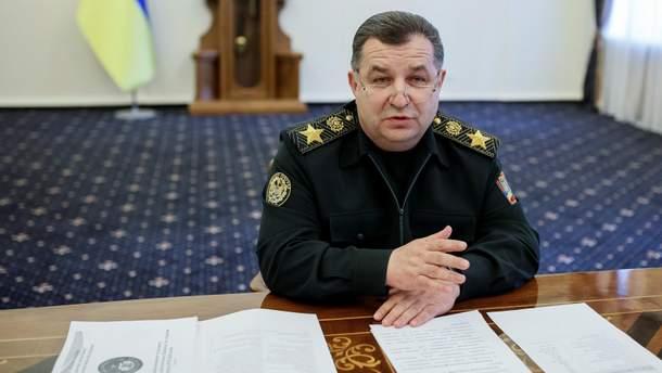 Степан Полторак розповів, як події відбулися після численних вибухів на складах боєприпасів
