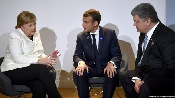 Зустріч Порошенко, Меркель і Макрона у Парижі