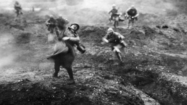 Після чотирьох років та трьох місяців бойових дій, 11 листопада 1918 року, війна закінчилася
