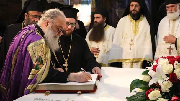 Сербська церква відмовилась визнати рішення Вселенського патріархату