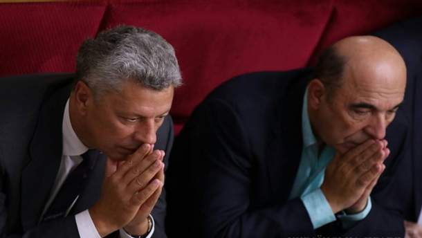 Бойко и Рабинович подписали соглашение