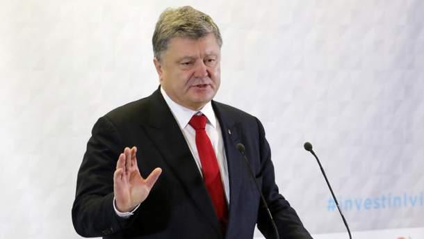 Порошенко роз'яснив, чому в Україні підвищили тарифи на газ
