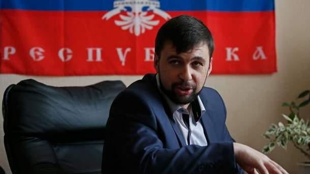Денис Пушилін не матиме реальної влади на окупованій Донеччині
