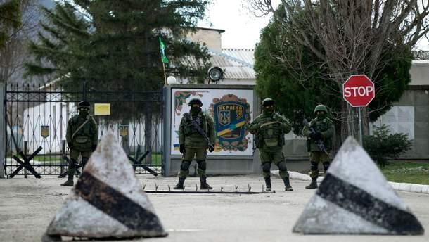 ЄС невизнає «представництво Криму»