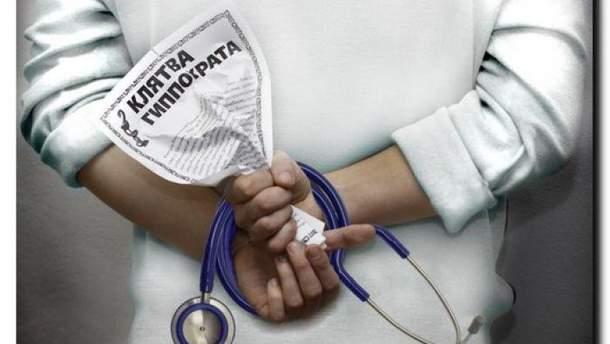 Про страхову медицину: краще запобігти хворобі, аніж лікувати запущену