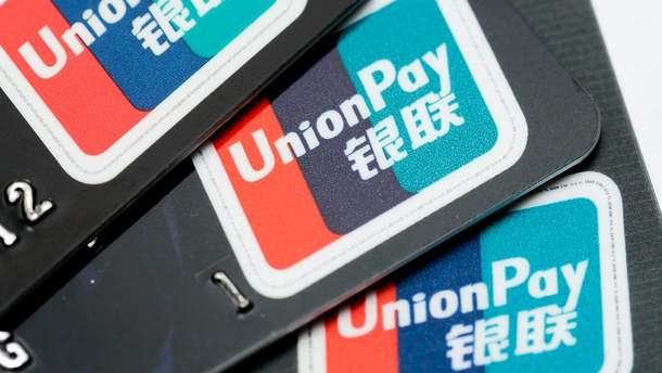 В Україні запрацює платіжна система UnionPay